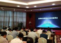鼎亚精机参加上海市品牌