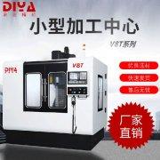 上海鼎亚精机推出V8T小型加工中心